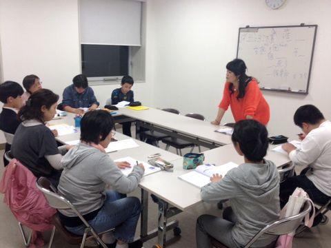 中国語教室学楽 初級中国語教室
