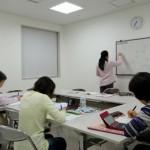 京都華僑総会 中国語教室スタート