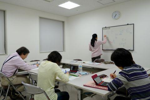 中国語教室学楽 京都華僑総会中国語教室
