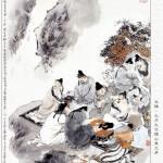 重陽の節句(旧暦9月9日)