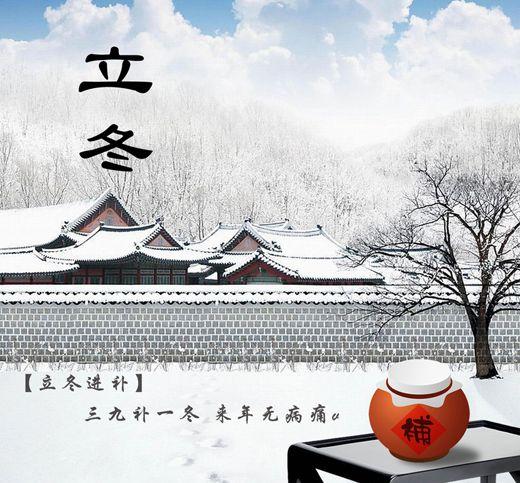 立冬 恵方参り