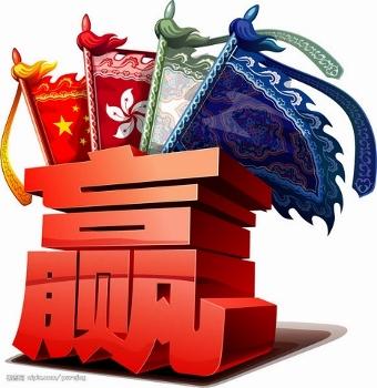 中国語で学ぶ人生哲学 ~奥深い...