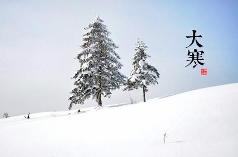 大寒 (480x318)