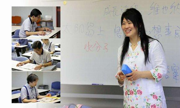 中国語教室学楽 中国語クラス