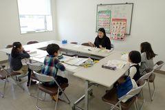 中国語教室学楽 JR長岡京駅前教室