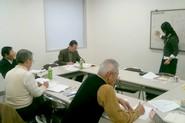 中国語教室学楽 論語教室
