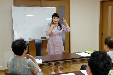 中国語教室学楽 京都華僑総会 中国語教室