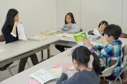 中国語教室学楽 ジュニア中国語教室