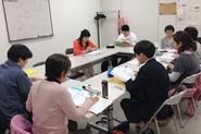 中国語教室学楽 中国語会話コース
