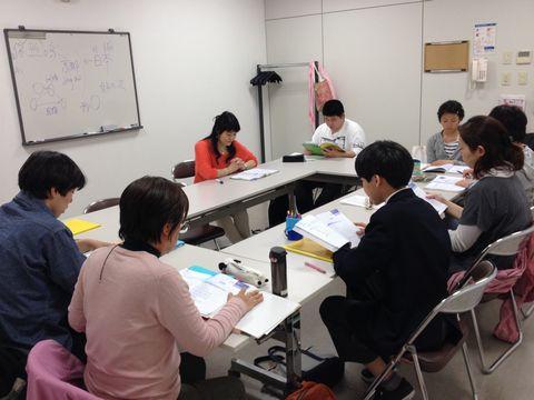 中国語教室学楽 中国語会話教室