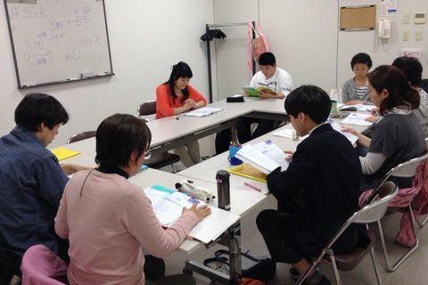 中国語教室学楽 長岡京バンビオ教室