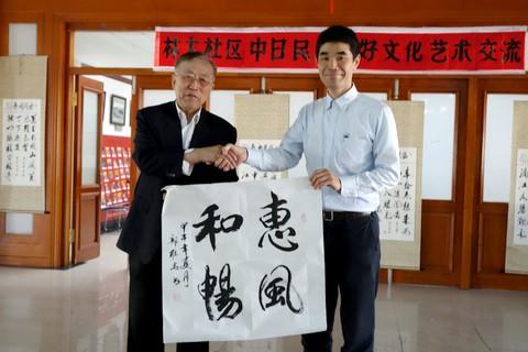 中国語教室学楽 ハルピン文化交流旅行 作品のお披露目