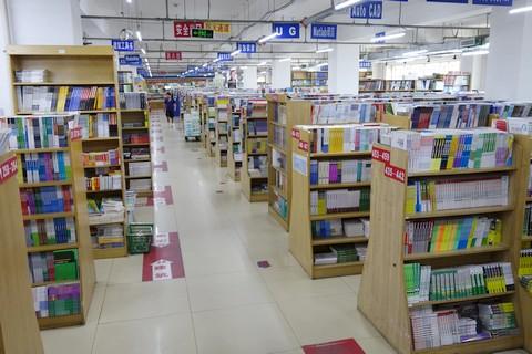 中国語教室学楽 ハルピン文化交流旅行 大手書店
