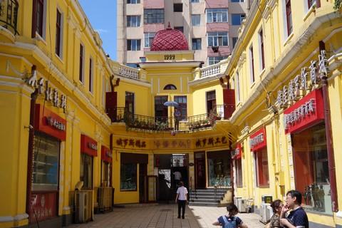 中国語教室学楽 ハルピン文化交流旅行 洋風建築