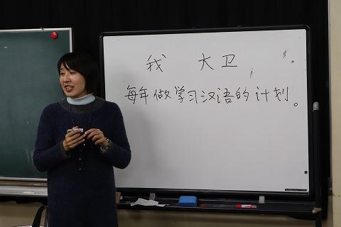 中国語教室学楽  膳所中国語学習サークルレッスン中