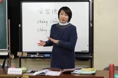中国語教室学楽 講師 山本